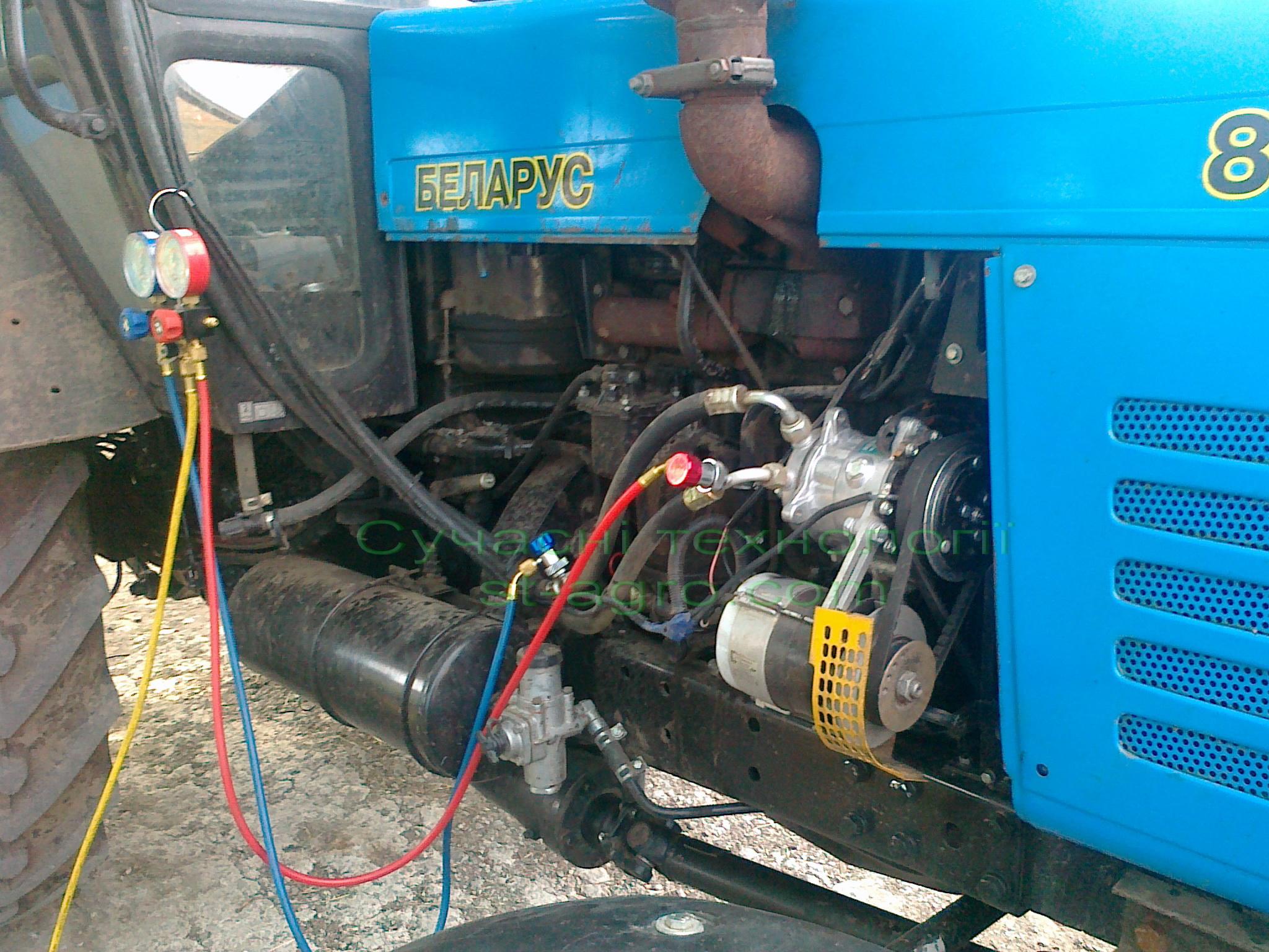 Кондиционер в трактор