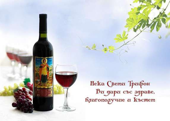 Поздравление с днём рождения на болгарском языке
