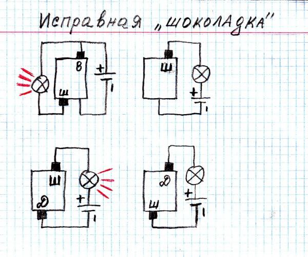 схема проверки реле регулятора я112б